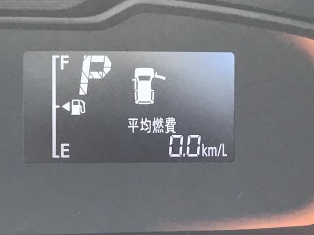"""メーター内には、""""平均燃費""""や様々な情報が表示されます♪"""
