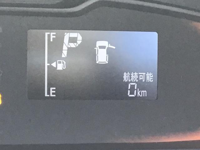"""メーター内には、次回給油までの距離をお知らせする""""航続可能距離""""様々な情報が表示されます♪"""