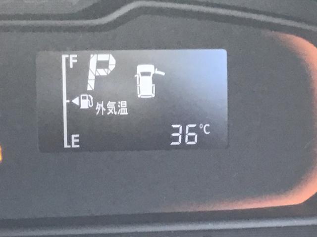 メーター内には、外気温計や様々な情報が表示されます♪