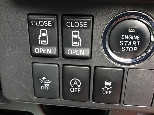 夜の住宅街や一時停止の連続などで、アイドリングストップが不要なシーンでは、運転席側に設置されたオフスイッチにてオフにも切替が可能です