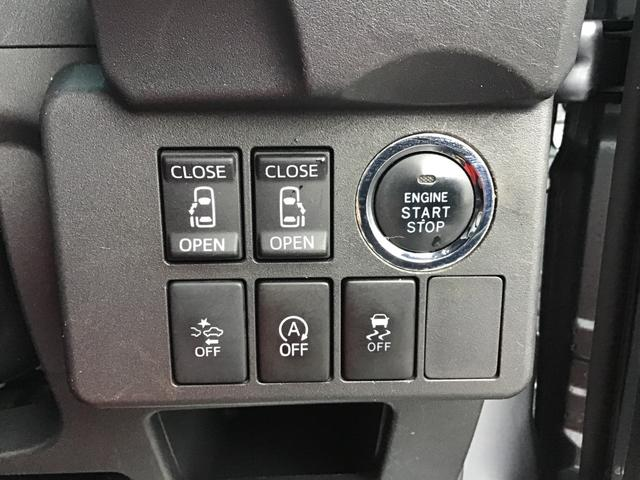 """エンジン操作は、スイッチだけの""""プッシュボタンスタート""""を装備!もうバッグから鍵を取り出さなくてもいいんですよ♪その他、運転席には障害物センサーやアイドリングストップなどの、主電源スイッチもご用意"""
