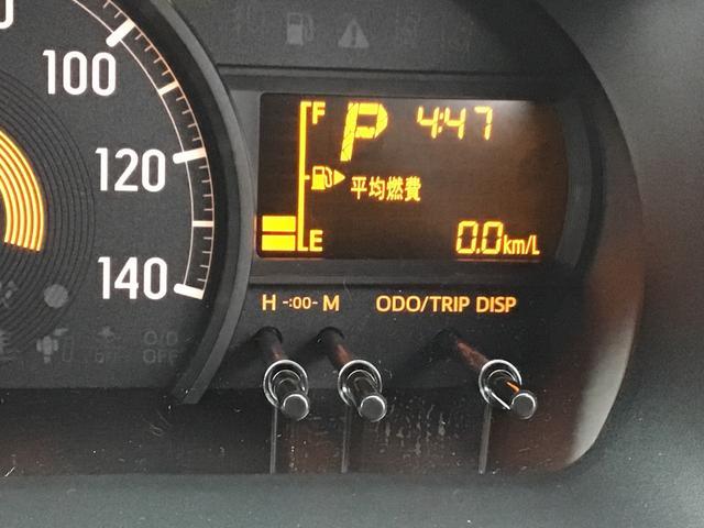 """メーター内には、""""平均燃費""""や!様々な情報が表示されます♪"""