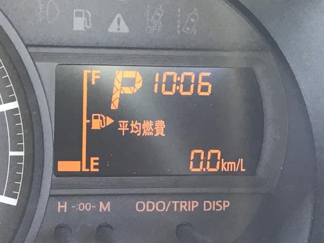 """メーター内には、""""平均燃費""""や節約燃料など、走行に役立つ様々な情報が表示されます♪"""