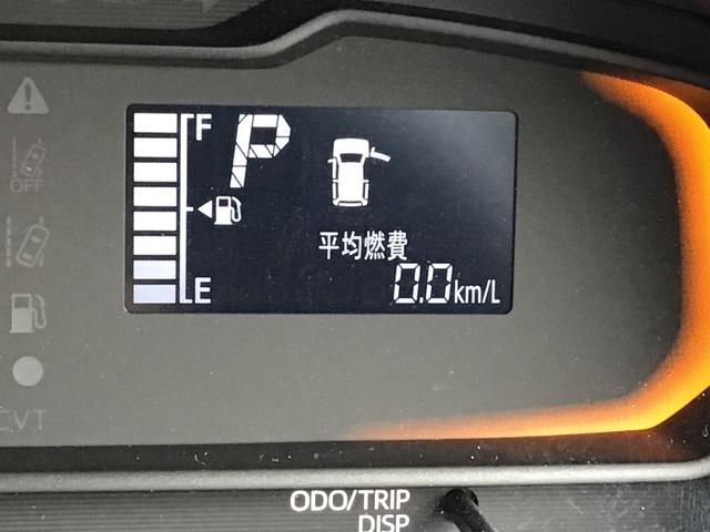 メーター内には、平均燃費や節約燃料など、走行に役立つ様々な情報が表示されます♪