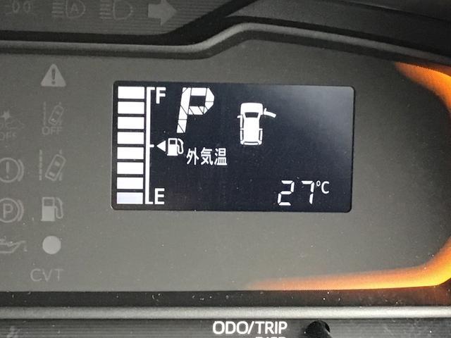 メーター内には、外気温計付になります。様々な情報が表示されます♪