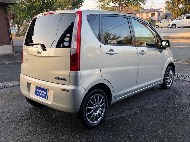 X VS 14AW 軽自動車 保証付 車検整備付 ゴールド(9枚目)