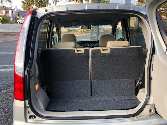 X VS 14AW 軽自動車 保証付 車検整備付 ゴールド(11枚目)