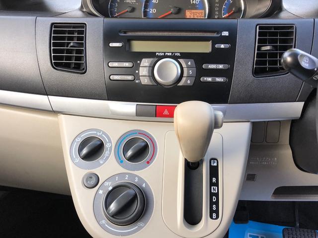 X VS 14AW 軽自動車 保証付 車検整備付 ゴールド(17枚目)