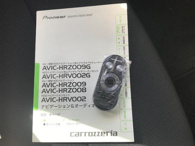 「スバル」「ステラ」「コンパクトカー」「奈良県」の中古車28