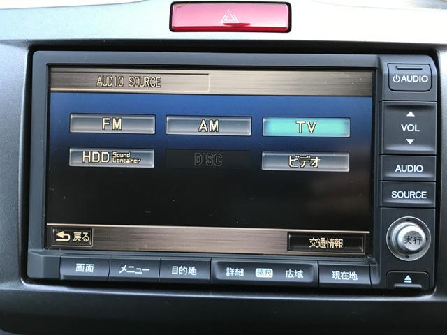 「ホンダ」「フリード」「ミニバン・ワンボックス」「奈良県」の中古車13