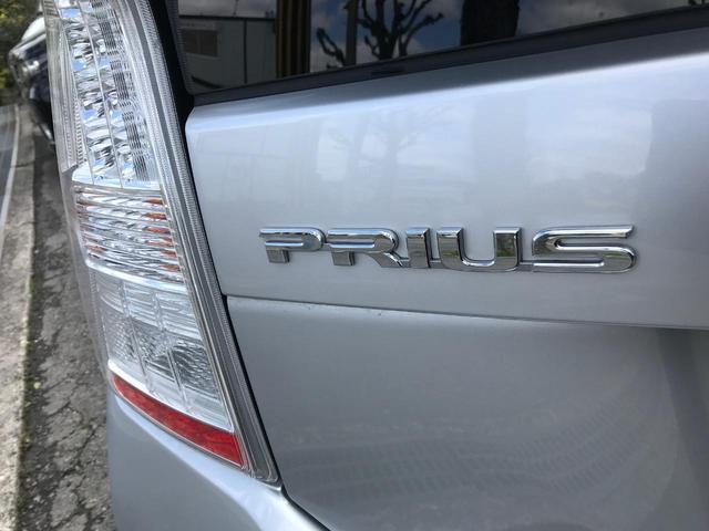 「トヨタ」「プリウス」「セダン」「奈良県」の中古車41