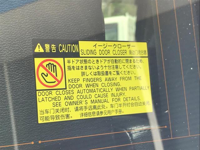 「トヨタ」「ノア」「ミニバン・ワンボックス」「奈良県」の中古車72
