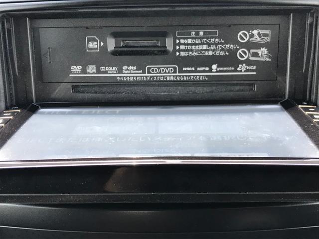 「トヨタ」「ヴォクシー」「ミニバン・ワンボックス」「奈良県」の中古車40