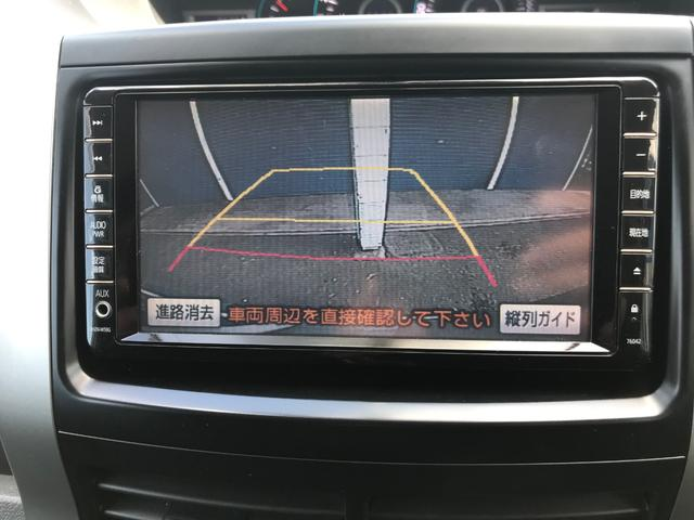 「トヨタ」「ヴォクシー」「ミニバン・ワンボックス」「奈良県」の中古車41