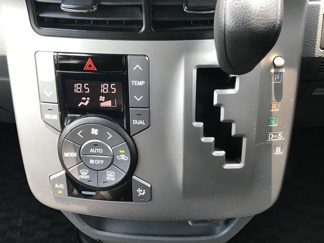 「トヨタ」「ヴォクシー」「ミニバン・ワンボックス」「奈良県」の中古車43