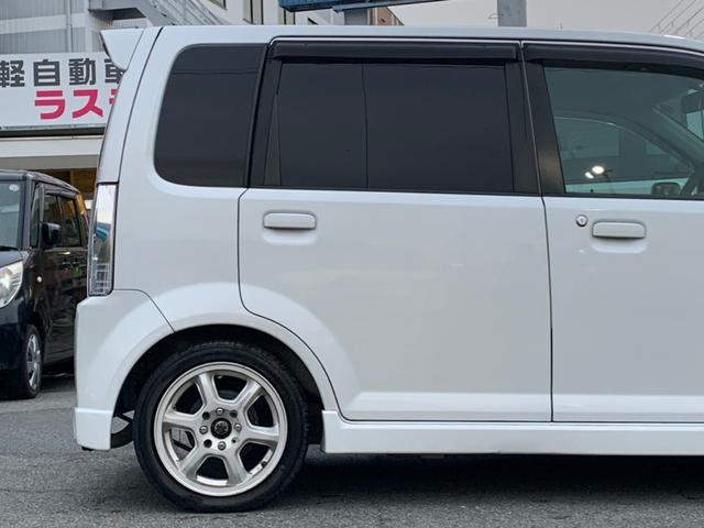 R ターボ 4WD タイミングベルト交換済 社外アルミ(18枚目)