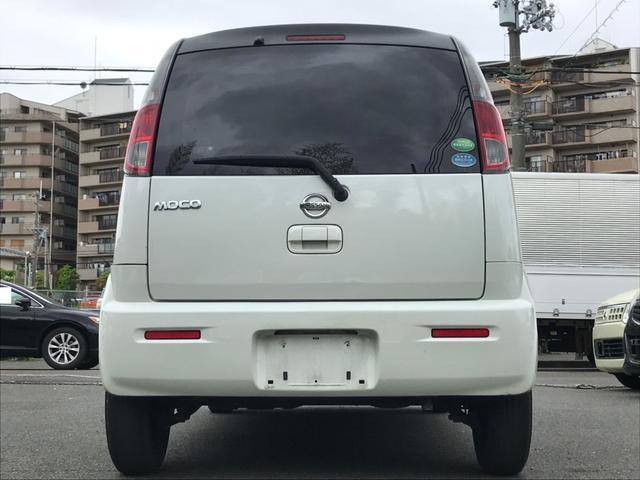 S タイミングチェーン ベンチシート キーレス 電格ミラー(14枚目)