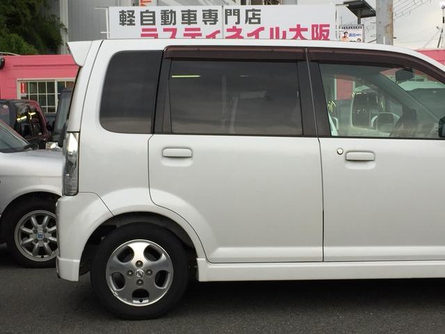 RS FOUR ベンチシート キーレス ナビ TV(17枚目)