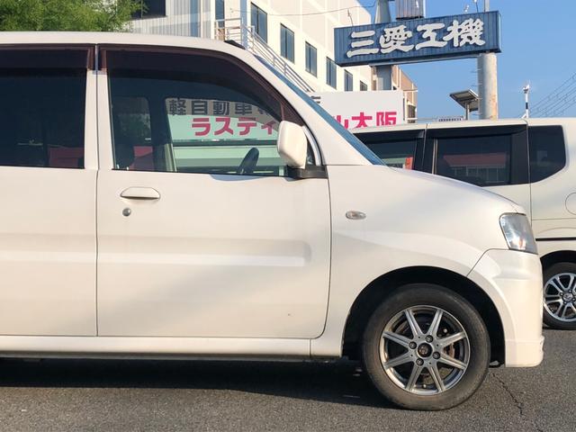 「三菱」「トッポ」「コンパクトカー」「大阪府」の中古車19