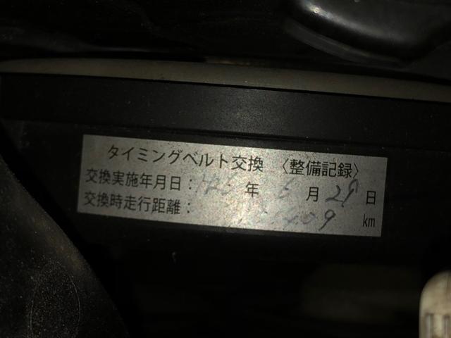 「三菱」「トッポ」「コンパクトカー」「大阪府」の中古車25