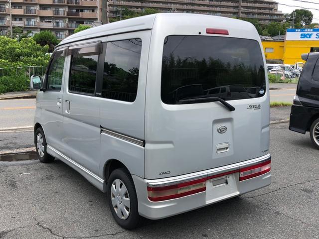 「ダイハツ」「アトレーワゴン」「コンパクトカー」「大阪府」の中古車12