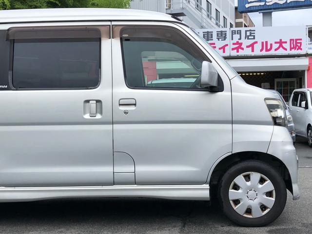 「ダイハツ」「アトレーワゴン」「コンパクトカー」「大阪府」の中古車20