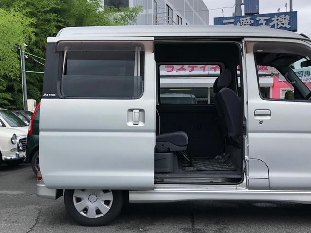 「ダイハツ」「アトレーワゴン」「コンパクトカー」「大阪府」の中古車21