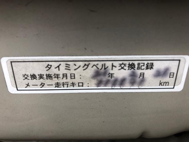 「ダイハツ」「アトレーワゴン」「コンパクトカー」「大阪府」の中古車28
