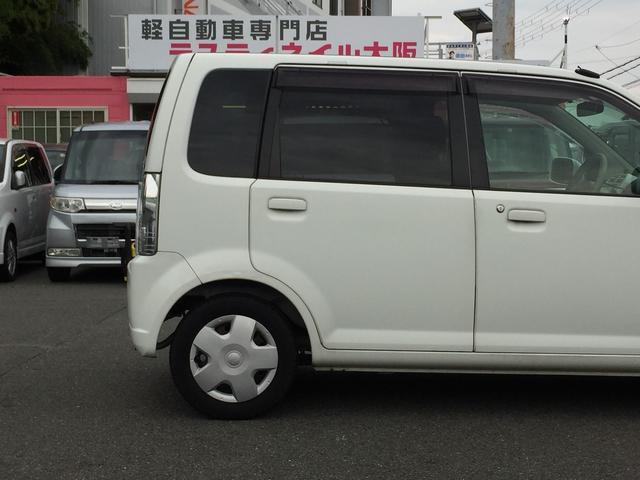 「三菱」「eKワゴン」「コンパクトカー」「大阪府」の中古車17