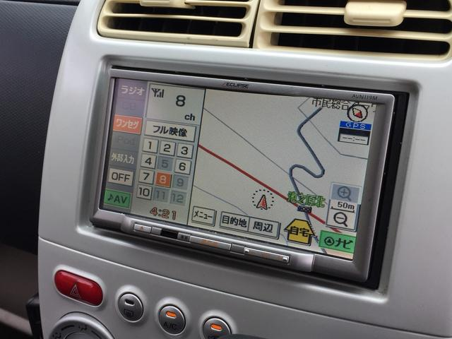 「三菱」「eKワゴン」「コンパクトカー」「大阪府」の中古車28