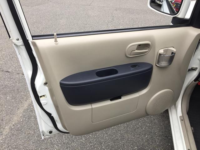 「三菱」「eKワゴン」「コンパクトカー」「大阪府」の中古車39
