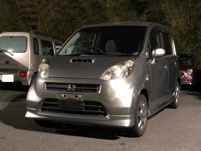 「ホンダ」「ライフ」「コンパクトカー」「大阪府」の中古車6