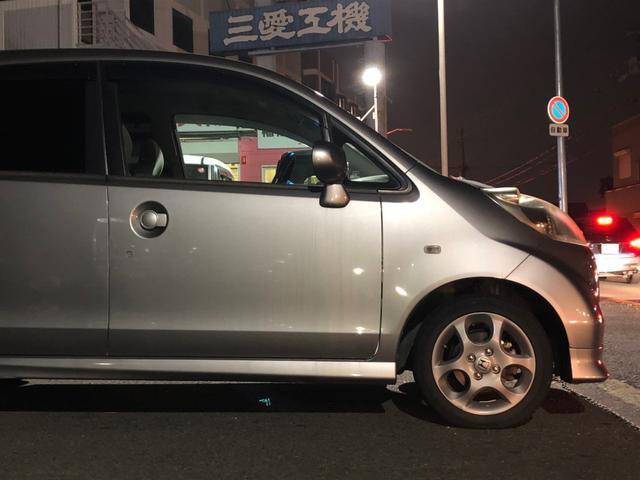 「ホンダ」「ライフ」「コンパクトカー」「大阪府」の中古車19