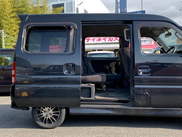 「マツダ」「スクラムワゴン」「コンパクトカー」「大阪府」の中古車21