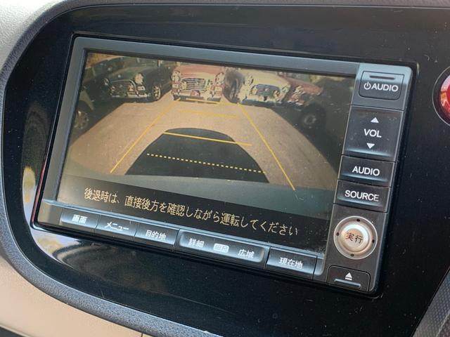 「ホンダ」「インサイト」「セダン」「大阪府」の中古車31