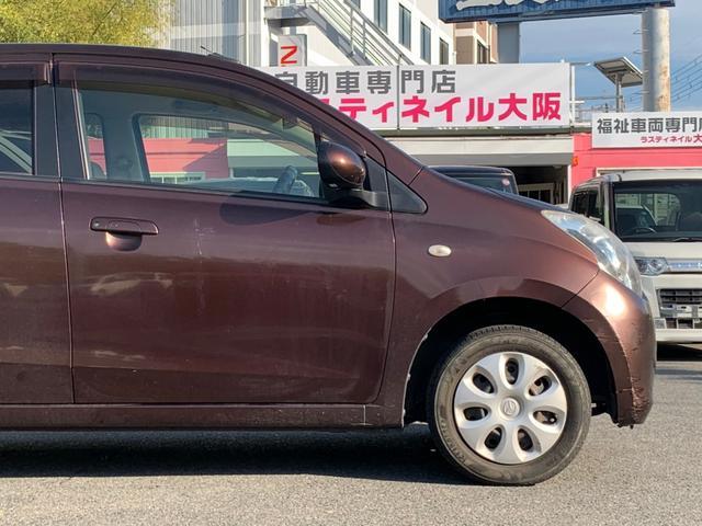 「マツダ」「キャロル」「軽自動車」「大阪府」の中古車19