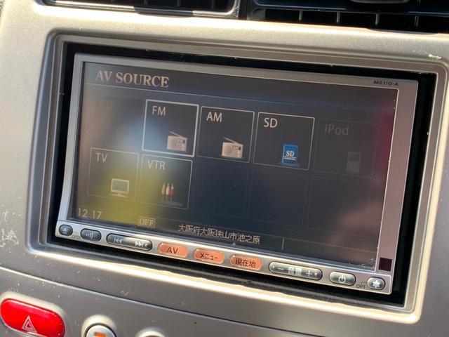 RX キーレス ベンチシート HIDヘッドライト ナビ TV 社外アルミホイール 電動格納ミラー(29枚目)