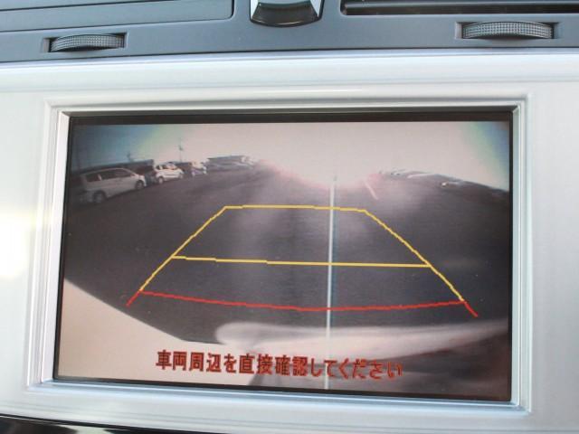 トヨタ マークX 250G Sパッケージ メーカーマルチナビ・バックモニター