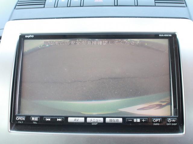 マツダ プレマシー 20CS 1オーナー ナビ フルセグ DVD Bモニター
