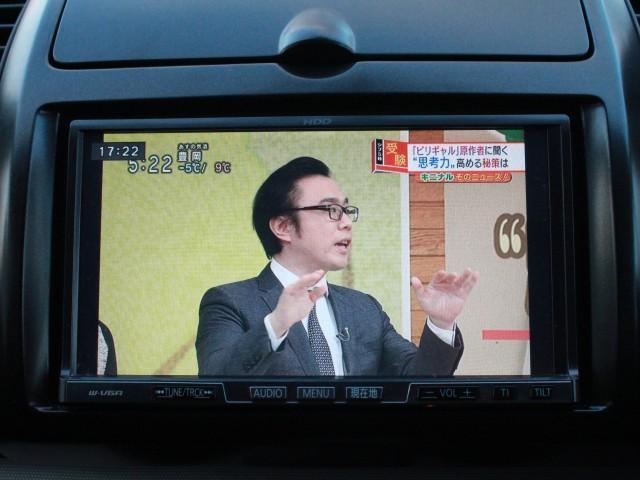 日産 ノート ライダー ナビ フルセグ DVD インテリキー キセノン