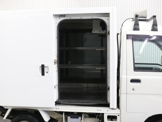 1 冷蔵冷凍庫 設定温度マイナス5℃から20℃ マイク(14枚目)