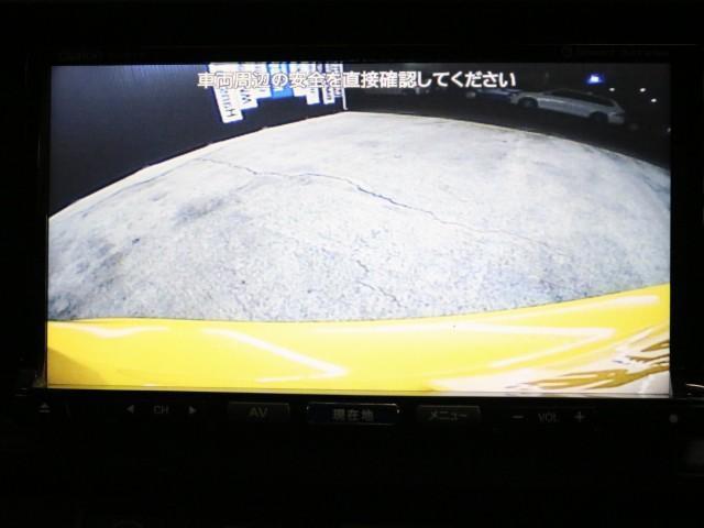 1.5 S 禁煙車 SDナビ フルセグ DVD再生 Bカメラ(6枚目)