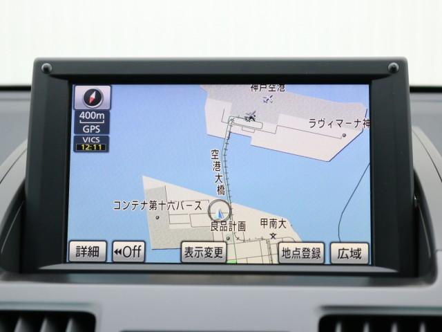 2.4 S 1オーナー ナビ TV DVD Bカメラ(10枚目)