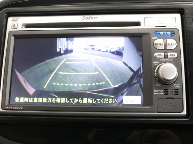1.5 エクスクルーシブ XG ナビ TV DVD Bカメラ(6枚目)