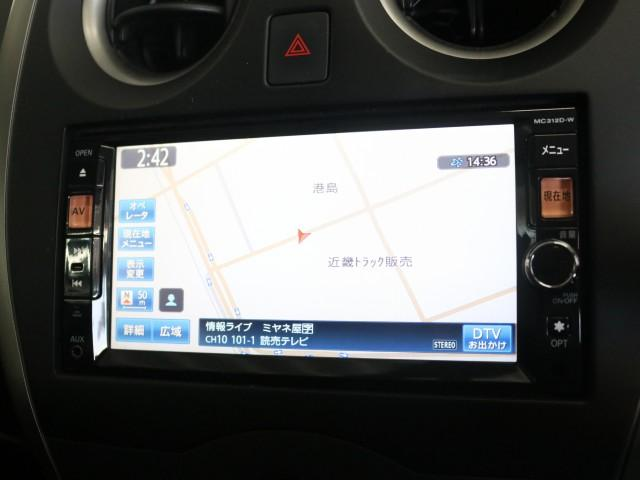 1.2 X 禁煙車 ナビ TV DVD Bluetooth(10枚目)