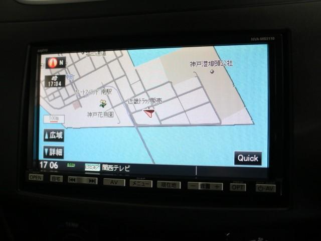 1.2 XL 禁煙車 メモリーナビ ワンセグ Bカメラ(10枚目)