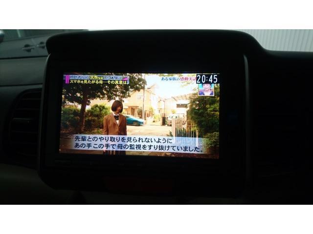 660 G Lパッケージ ナビ フルセグ DVD(15枚目)