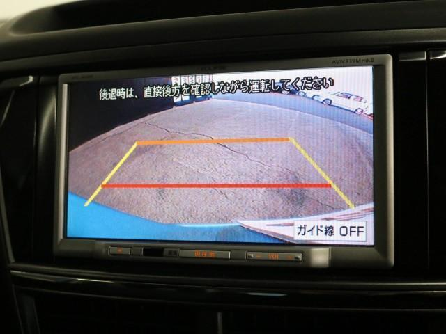 2.0 i-S SDナビ フルセグ Bカメラ ETC(10枚目)