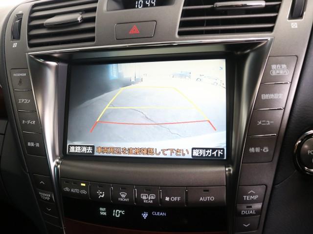 600h バージョンS Iパッケージ 4WD サンルーフ 革(6枚目)