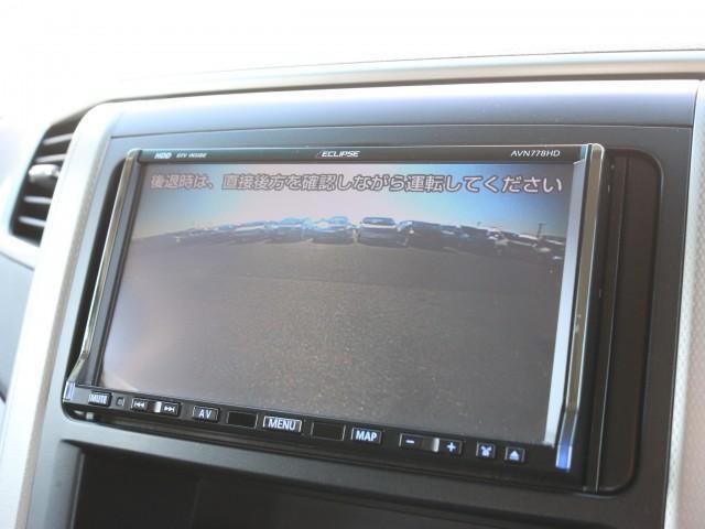 2.4 Z HDDナビ フルセグ Bカメラ ETC(6枚目)